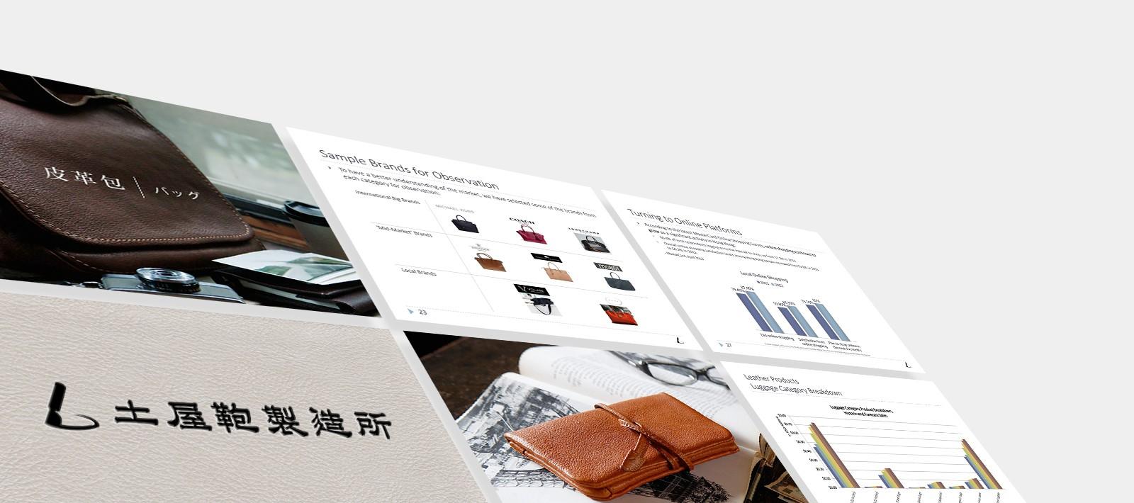 Tsuchiya kaban fashion accessories brand book