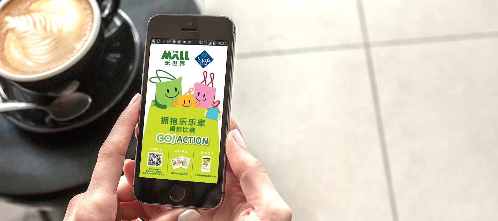 social media marketing for Walmart the mall