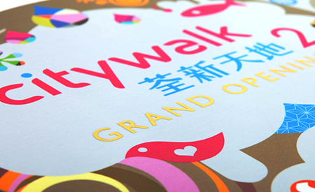 Marketing Materials for Citywalk 2 Grand Opening image